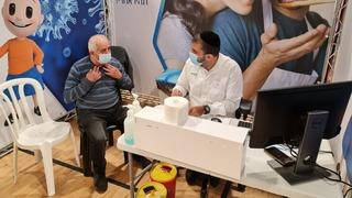 מתחם חיסונים ראש העין
