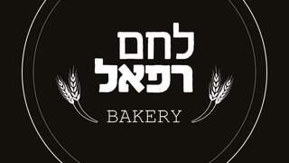 לחם רפאל
