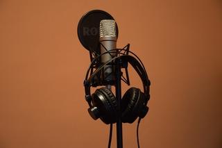 הקלטת שיר או קליפ לאירוע