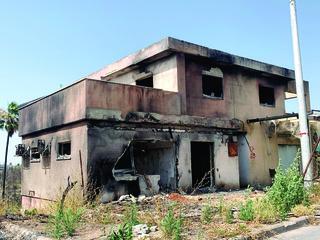 נזקי השריפה במבוא מודיעים