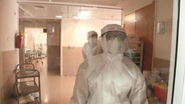 מחלקת טיפול נמרץ קורונה בסורוקה