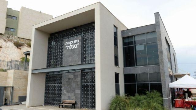 בית הכנסת החדש בנעלה, השבוע
