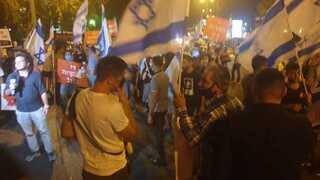 ההפגנה בבאר שבע