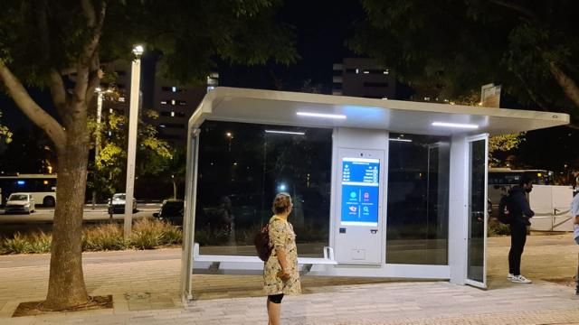 תחנת אוטובוס חכמה במודיעין