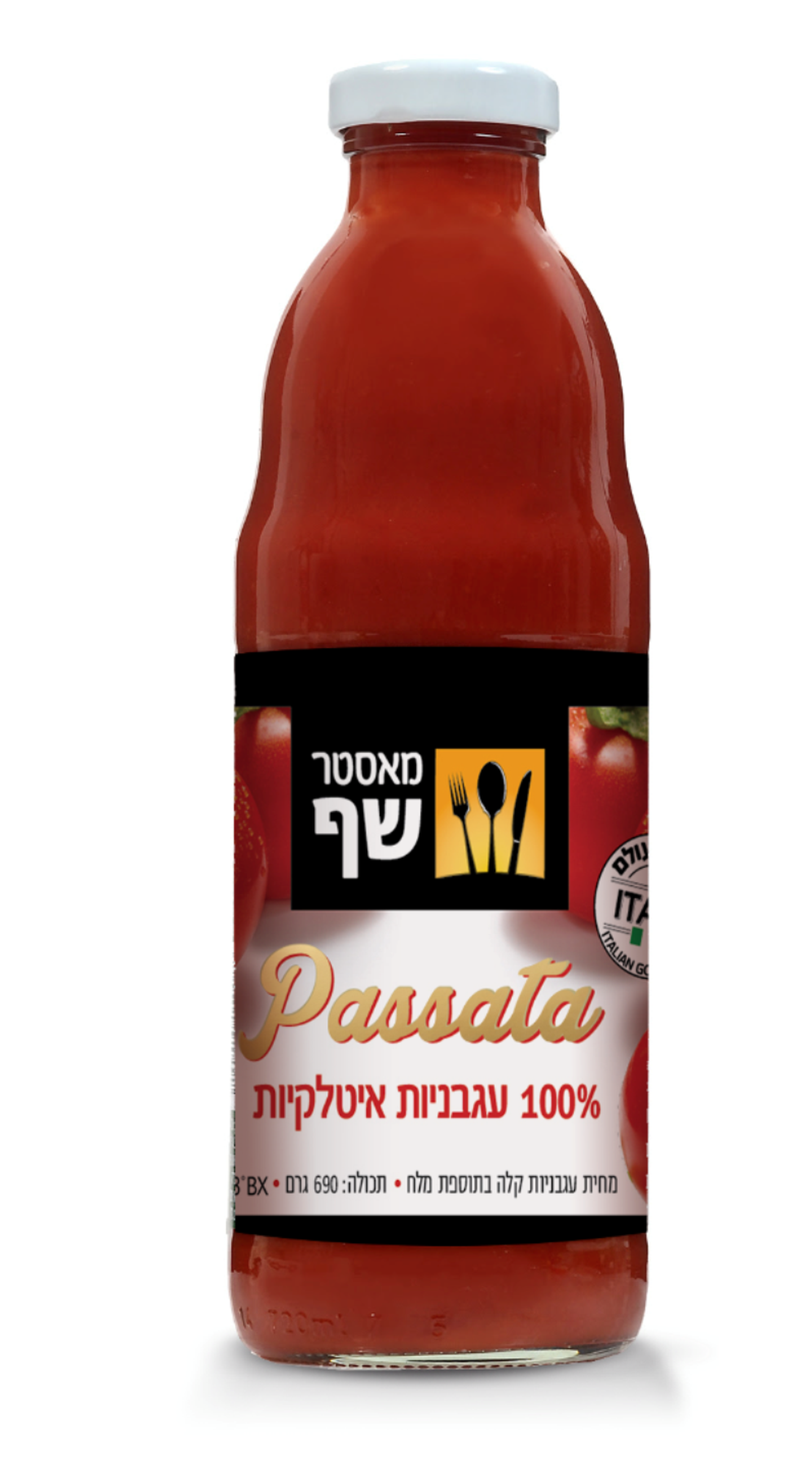 """מחית עגבניות מאסטר שף. יח""""צ"""