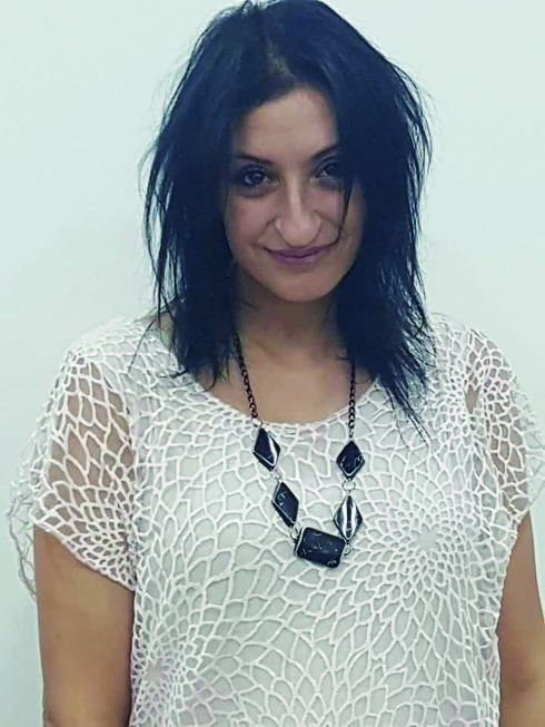 עליזה אליאס | צילום: פרטי