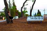 סילבר־מרת בחורשה. צילום: גבריאל סילבר-מרת